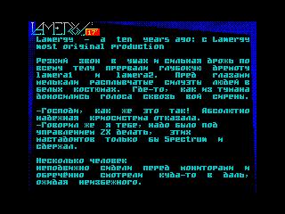 lamergy17