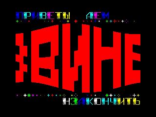 GMBitGift2013